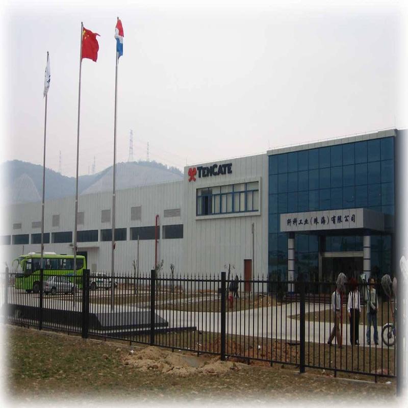 纤科工业(珠海)有限公司